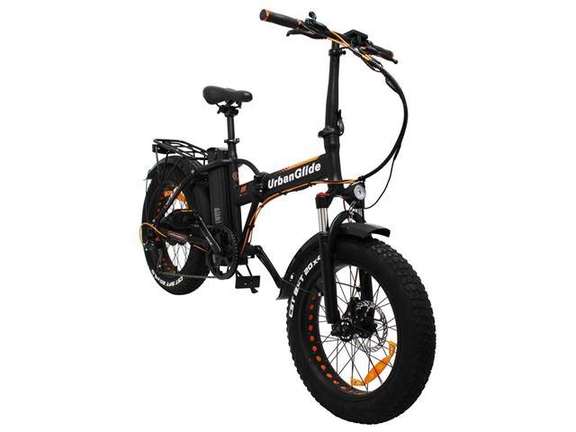 El-Cykel Urbanglide C7