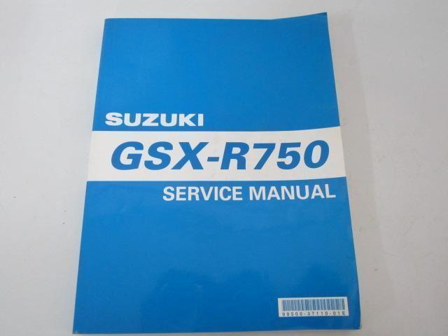 GSXR750 Service Manual