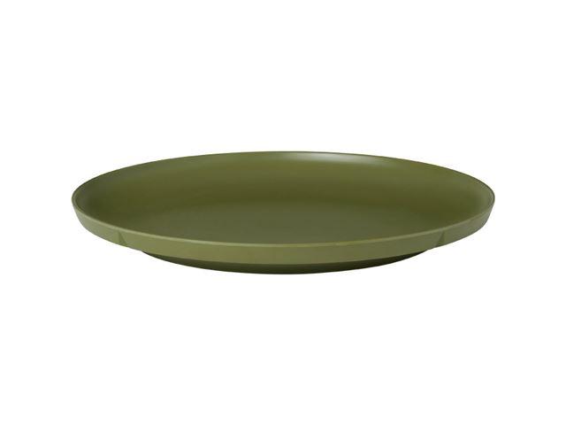 Rosendahl tallerken, Ø26 cm. Grøn (2 stk.)