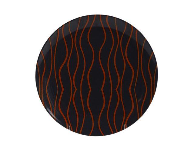 Tallerken 'Gimex Grey Orange'