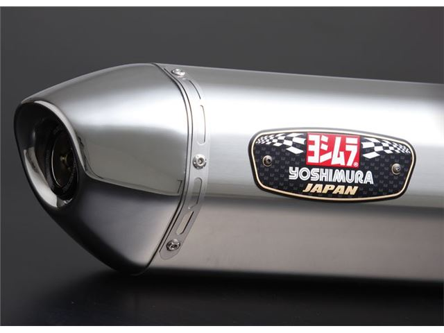 EEC Slip-on R-77J BANDIT1250/650 (SSS)