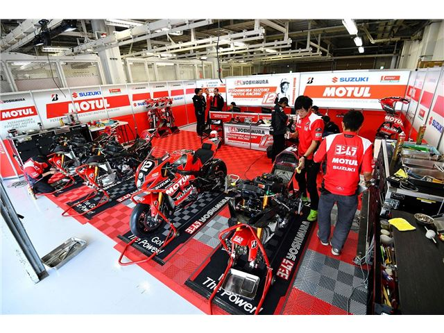 Yoshimura Racing Mat (100x220cm)