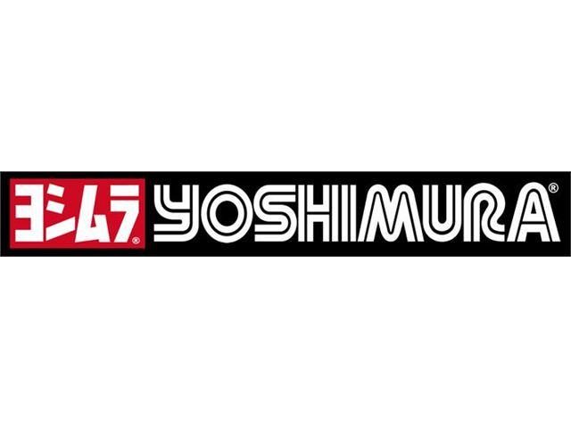 Yoshimura Vinyl Sticker