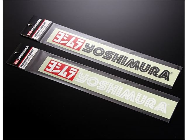 Yoshimura sticker (250mm/Black)