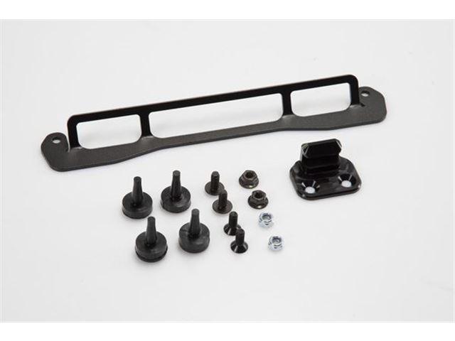 Adapter kit til ADV-RACK SHAD