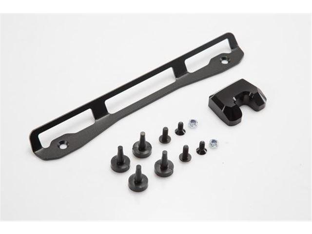 Adapter kit til ADV-RACK SHAD 2